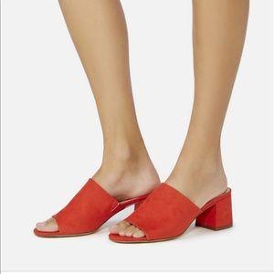 Shoedazzle - LORICA HEELED MULE
